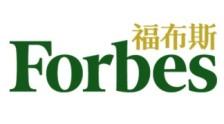 福布斯发布2018中国商界25位潜力女性