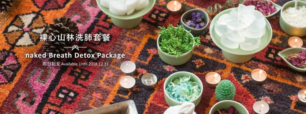 naked Breath Detox Package