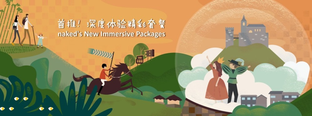 naked's New Immersive Packages